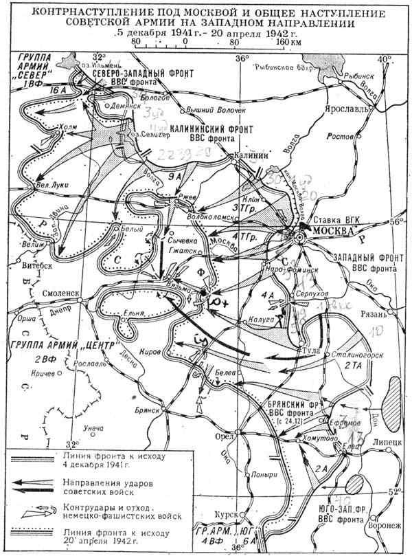Битва за Москву - карта